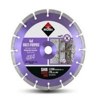 Диамантен диск за бетон RUBI STT 230x22.23x2.2 mm