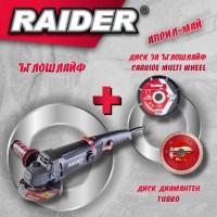 Ъглошлайф RAIDER RDP-AG64 BLACK EDITION