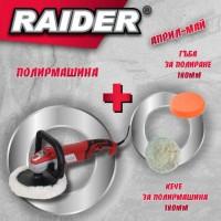 Машина за полиране Raider RD-PC04