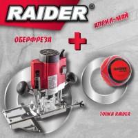 Оберфреза Raider RD-ER07