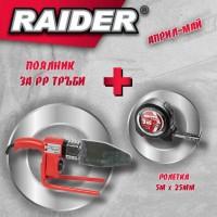 Поялник RAIDER RD-PW02