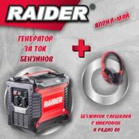 Инверторен генератор RAIDER RD-GG10
