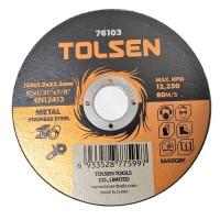 Карбофлексов диск за метал TOLSEN 125x1.2x2.2 mm