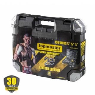 Комплект инструменти TOPMASTER LIMITED EDITION 150 части